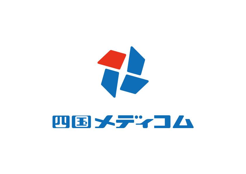 四国メディコム様ロゴ