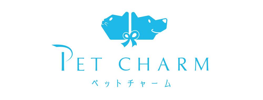 ペットチャーム様ロゴ