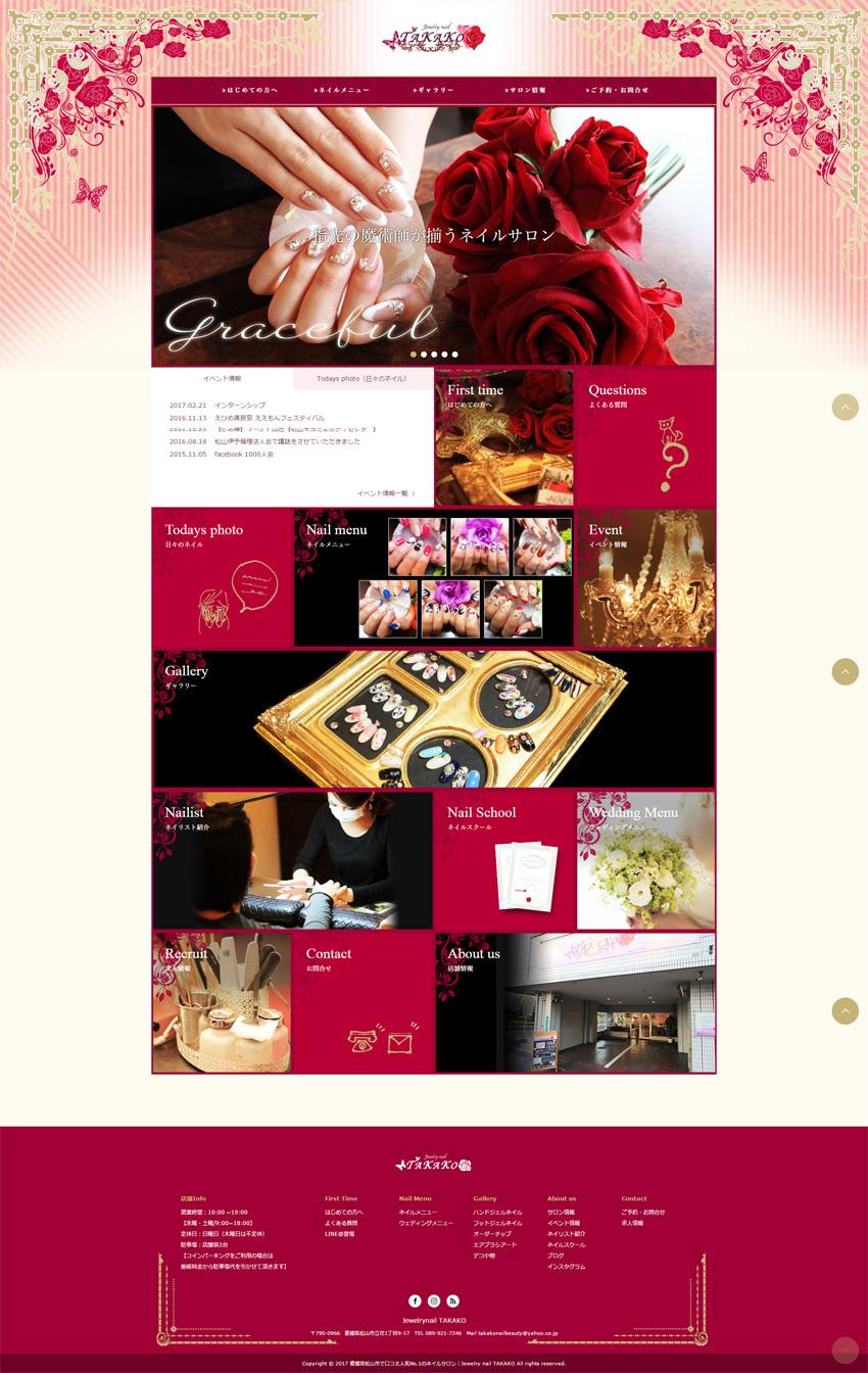Jewelrynail_TAKAKO_web