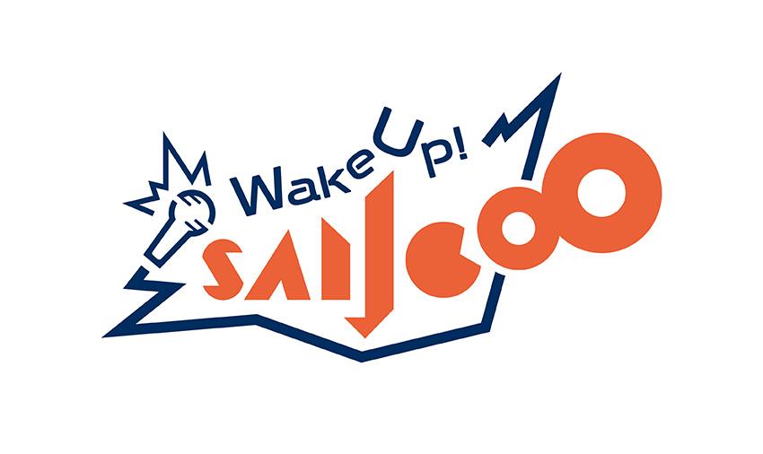 WakeUp!SAIJO様ロゴ