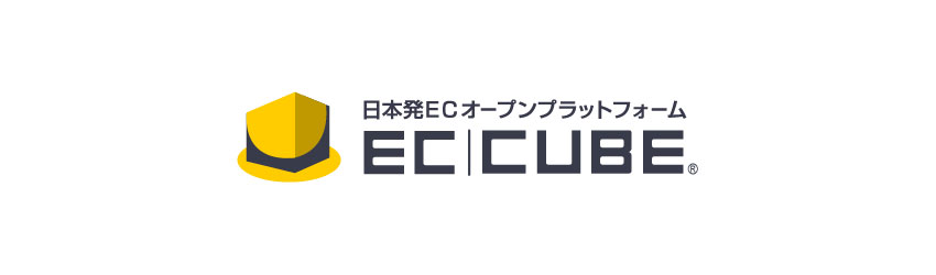 EC-CUBEイメージ